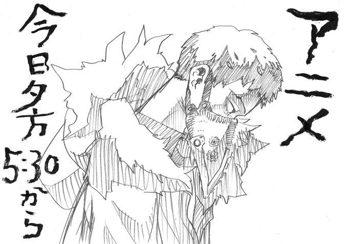My Hero Academia s.4 ep.7 : GO!